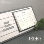 Freebie – Kalender für 2019